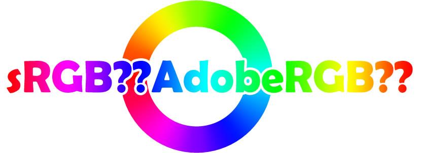 sRGB??AdobeRGB??